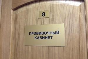 В Новгородской области после прививок умерла трехмесячная девочка