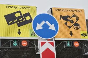 """Мэр Москвы назвал информацию о платном въезде в столицу """"уткой"""""""