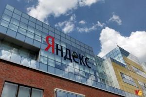 """Самым популярным запросом в """"Яндексе"""" в декабре стало будущее рубля"""