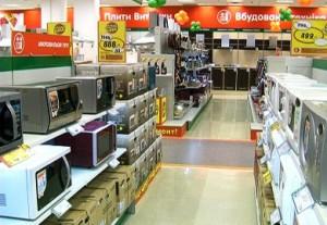 В магазинах бытовой полный аншлаг: горожане оставляют полки пустыми