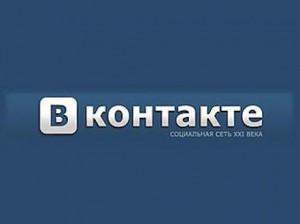 """""""ВКонтакте"""" составил свой топ - событий и персон ушедшего года"""
