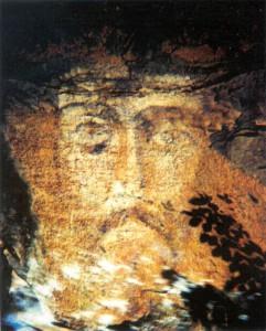 Археологи обнаружили предположительное место суда над Христом