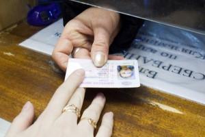 Представителям ЛБТР перестанут выдавать водительские права