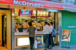 В японском McDonald's обнаружили пластик в куриных наггетсах