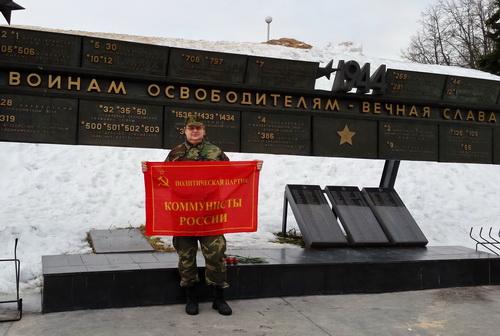Новгородские Коммунисты России: От тайги до Британских морей Красная Армия всех сильней
