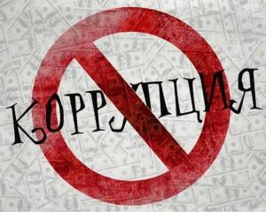 СМИ: в России появится антикоррупционная социальная сеть