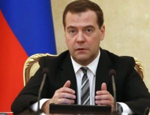 Хакеры выставили на аукцион информацию со смартфонов Дмитрия Медведева
