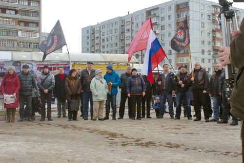 Родина России - против оранжевых революций