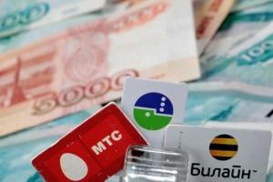 С конца февраля в России подорожают услуги мобильной связи