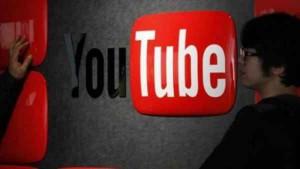 YouTube - 10 лет!