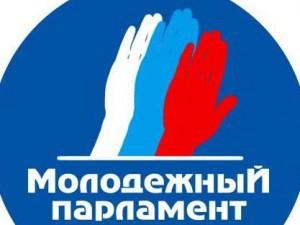 Делегация Молодежного парламента России посетила Севастополь