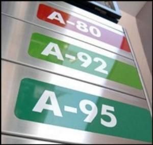 В некоторых регионах России бензин в два раза подешевеет