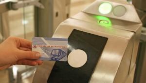 В столичном метрополитене турникеты будут выпускать пассажиров по билетам