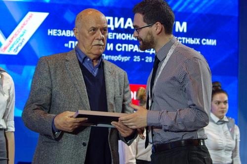 Победители журналистского конкурса «Правда и Справедливость» получили свои награды