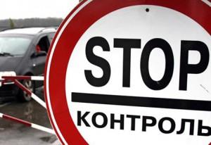 """Двое американских последователей """"Церкви мормонов""""пойманы при незаконном пересечении российской границы"""