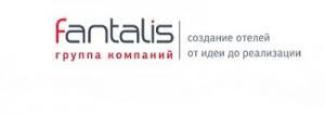 «Фанталис» - новые подходы в строительстве, проектировании и дизайне объектов туризма