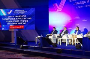 Новгородская область оказалась в числе регионов, где серьезно нарушают права журналистов
