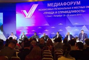 Маринкович: в СМИ Сербии нет свободы слова