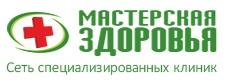 Сеть «Мастерская Здоровья» открыла клинику в Москве