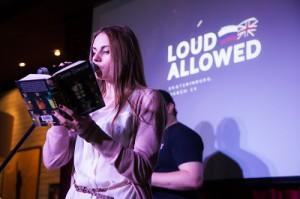 В Москве состоится чемпионат по выразительному чтению на 2 языках