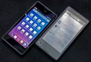 В России представили эксклюзивную версию YotaPhone 2