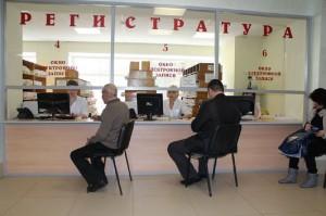 Артур Григорян призвал к общественному контролю всероссийского конкурса регистратур