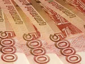 В 2014 году губернатор Новгородской области заработал на 0,5 млн. меньше