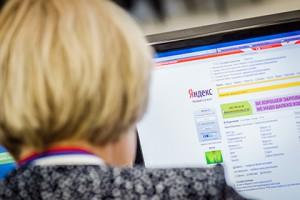 """Поисковики выступают против закона """"о праве на забвение"""""""