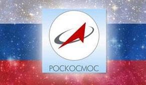 Глава Роскосмоса: Россию и США объединят инопланетяне