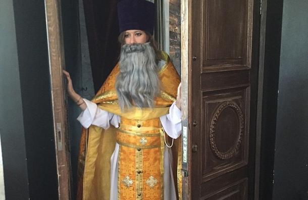 Ксению Собчак обвиняют в оскорблении чувств верующих