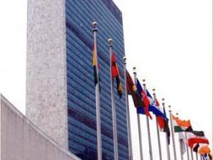 Сотрудников ООН частично эвакуировали из штаб - квартиры в Нью - Йорке