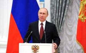 Россияне назвали президента Путина главной гордостью страны
