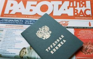 В России вакансий больше, нежели безработных