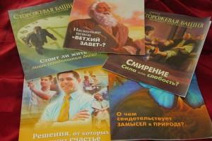 """В Кургане снова суд признал книги """"Свидетелей Иеговы"""" экстремистскими"""