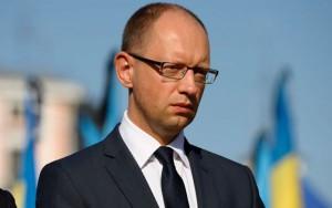 """Мнение: """"Заявление Яценюка - безответственные популистские высказывания"""""""