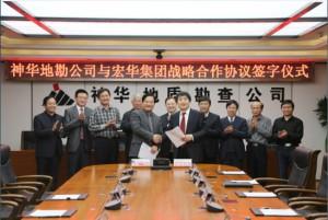 Honghua Group Ltd. заключает с PDVSA PETROLEO,S.A выгодные контракты