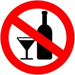 """Мнение: """"День трезвости в пятницу повысит продажи алкоголя в четверг"""""""