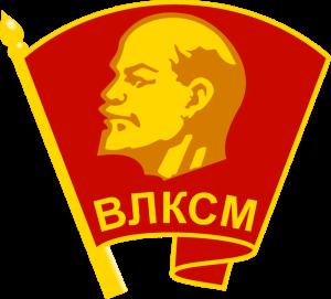 Лидер компартии Коммунисты России приветствовал возрождение ВЛКСМ