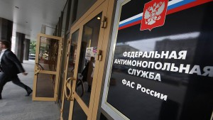 ФАС блокирует проект правительства по расширению ВСТО