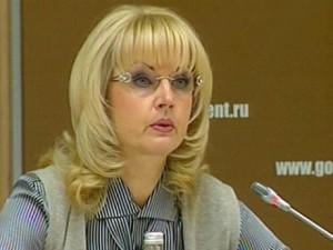Татьяна Голикова оценила реализацию антикризисного плана