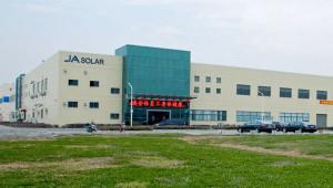 Первую производственную базу за пределами Китая открывает JA Solar