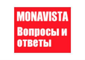 Холдинг «Монависта» запустил бесплатный тизерный обменник