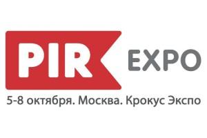 5-8 октября в Москве прошел «ПИР»