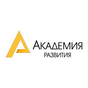 «Академия Развития» - уникальная школа Монтессори в Москве
