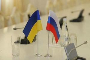 """Мнение: """" Еврочиновники признают факт эффективного стимулирования экономики Украины РФ"""""""