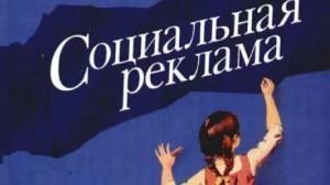 """В Санкт-Петербурге пройдет фестиваль """"Смотри"""" - социальная реклама о жизни и для жизни"""