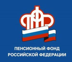 В России запущена «плоская сеть»