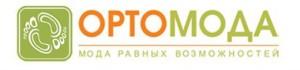 Специальную школьную форму для детей инвалидов создает «Ортомода»