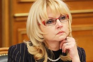 Татьяна Голикова отметила слабые стороны бюджета-2016