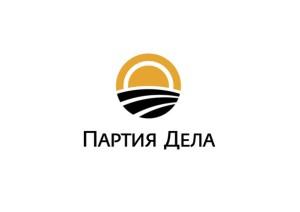 Борьба Партии дела за права русского народа стала поводом для обвинения в экстремизме